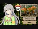 【モバマス】星輝子とキノコの話50 キノコのこれまでとこれから(最終回)