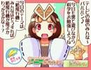 【特撮】『北川怪獣アパート』第261話【漫画】