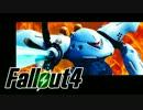 【Fallout4】おもむろに字幕プレイ Ver.2