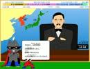 ホモと学ぶ日本の歴史 第六章「明治時代〜日露戦争」