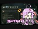 【Bloodborne】ガンスリンガーゆかりが行く初見銃縛り#20