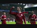 2008-09 UCL 決勝トーナメント1回戦 リバプール vs レアル・マドリード