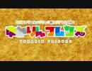 【東方MMD】ゆかりんフレンズ ~幻想郷へようこそ~【そばかす式】