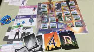 フクハナのひとりボードゲーム紹介 No.138『学園メテオ』