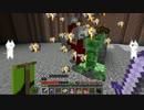 【MonarCraft】AAたちが「Minecraft」をゆっくりgdgd実況プレイ Part.49