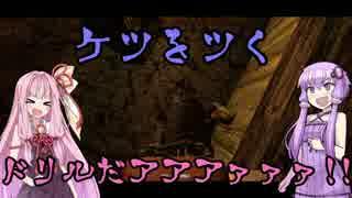 【7DTD】あかねとマキと、時々パンツ!Part12【裸族ゆかり実況】