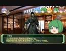 剣の国の魔法戦士チルノ4-1【ソード・ワー