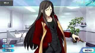 Fate/Grand Order 諸葛孔明(エルメロイⅡ世) マイルーム&霊基再臨等ボイス集