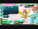 【ポケモンSM】1から始める総合勢の道 Part4【WCS】