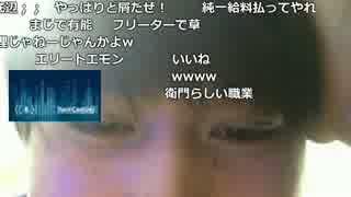 【うんこちゃん】ツイキャス配信 2枠目【2017/03/23】