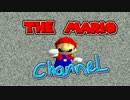 [スーパーマリオ64]マリオ vs 野生