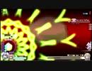 【Rabi-Ribi】苛烈弾幕 part36【ゆっくり実況プレイ】