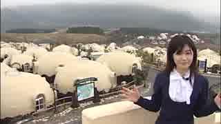 【発泡スチロール製の】Expanded Polystyrene Made Dome House【近未来型防災住宅】
