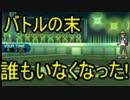 [ポケモンSM]SMで強くなったポケモン達!!