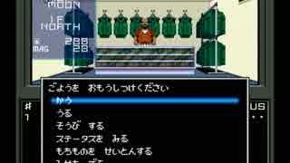 【真・女神転生I】初見実況プレイ4