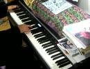 創世のタナトス【グリザイアの果実】ピアノで弾いてみた