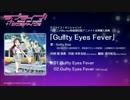 【ラブライブ!サンシャイン!!】Guilty Eyes Fever 【バンドアレンジ】