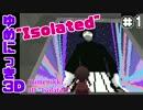 """【実況】ゆめにっき3D DLC """"Isolated"""" part1"""