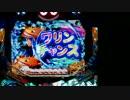 【パチンコ実機】スーパー海物語IN JAPAN その09(四国地方編)