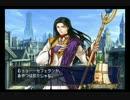 #13ファイアーエムブレム 暁の女神 マニアック ノーリセ