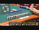 20170325 第8回 生主ミラクル麻雀王者決定戦(提供:暗黒放送) ⑪