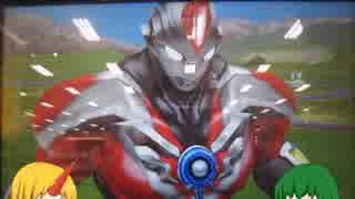 『ゆっくり実況』ウルトラマンフュージョンファイト! Part11