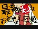 【手書き遊☆戯☆王】遊矢・柚子シリーズで十面相【未完】