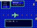 田舎の中学生が桃太郎電鉄3を実況してみた.。真の金の亡者は...