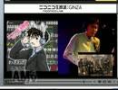 笠原茄椅菰さんと刑事ドラマネタを語る 4/4