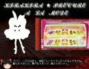 【ゆっくり感想】キラキラ☆プリキュアアラモード【part6】