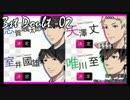 【実況】 もいーなの婚活日記 3st Doubt -02 【ダウト】