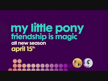 teaser my little pony friendship is magic season 7 episode 1 by
