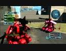 機動戦士ガンダムバトルオペレーション 通りすがりの戦場 Part.65