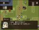 卍【実況】四人の王国をプレイする誠実な男 part13