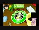 【simulator系】ブラウザのユニティ系simulatorゲーム紹介#単発【結月ゆかり】
