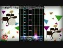 【ドラム譜面】「不協和音」(欅坂46)【DTX】