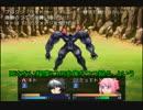 【ゆっくり実況プレイ】RPGアツマール「ブラック・リージョン」その4