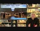 津田大介のULTRAネットナビ #110 札幌市の「顔認証」実証実験 プライバシー上の懸念から中止に(2017/3/28)