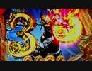 CR牙狼 金色になれXX Part.26