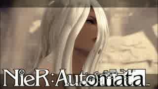 【実況】NieR:Automata 命もないのに、殺し合う。#5