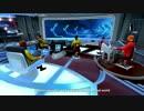 【VRゲーム予告】スタートレック:ブリッジ・クルー