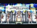 【公式】【アイドルマスター シンデレラガールズ スターライトステージ】紹介映像15秒