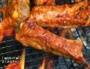 【これ食べたい】 お肉のバーベキュー その5