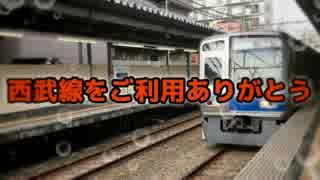 Higayama_Remix