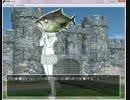 【実況】魚人族美女と死闘を繰り広げるアラサー【恋愛メイカー】