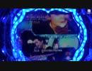 【展示会動画】「CRテレサ・テン2」【超速ニュース】