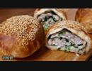 【パン作り】台湾風焼き肉まん『胡椒餅』