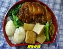 超料理弁当~台湾弁当作ってみた~「蔥油雞弁当」「排骨弁当」