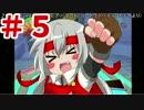 【ゆっくり実況】みんなでサルゲッチュ3!part5