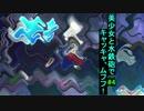 美少女と水鉄砲でキャッキャ、ムフフ! 【閃乱カグラPBS】#4